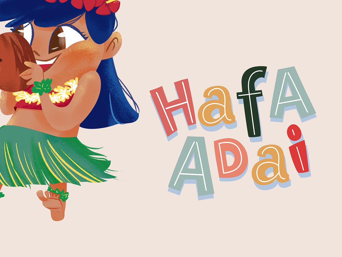 Hula Boy and Girl Illustration